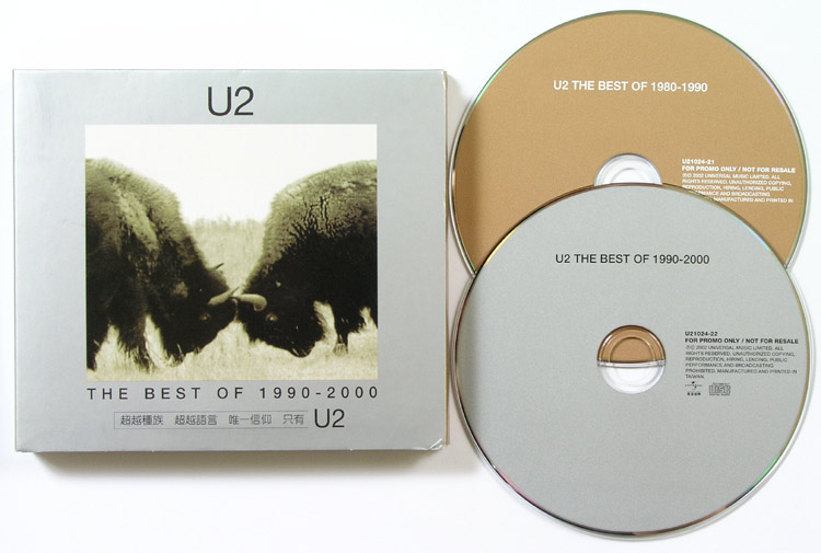 U21024-2