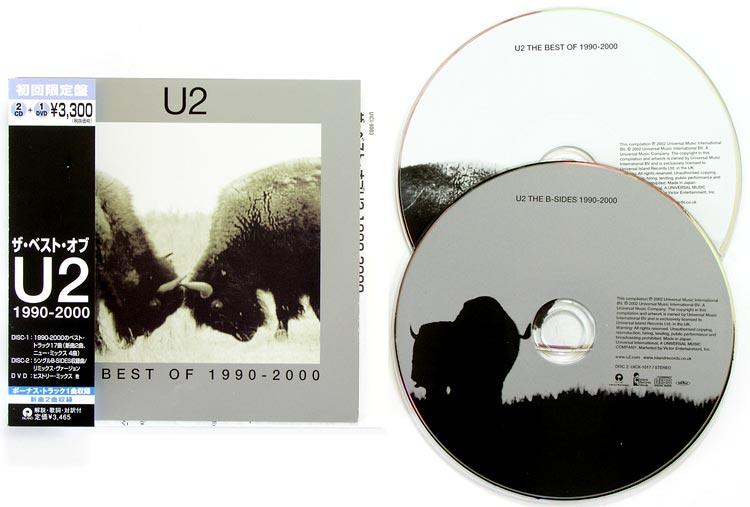 UICI_9003
