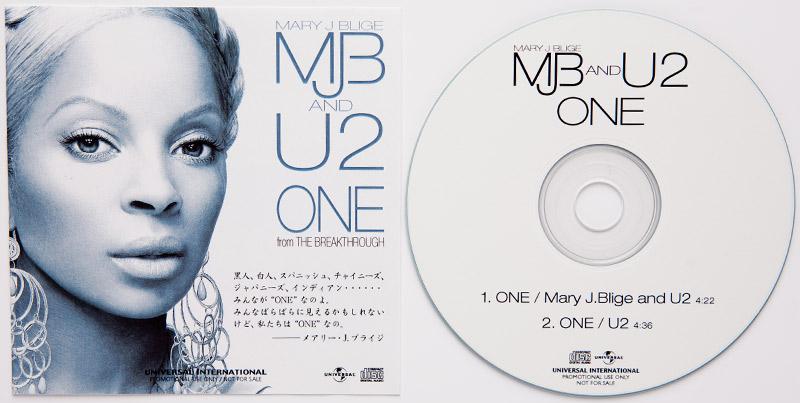 CDR-MJB&U2-ONE