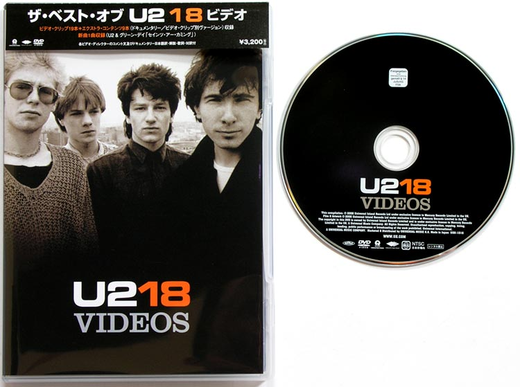 UIBI-1016